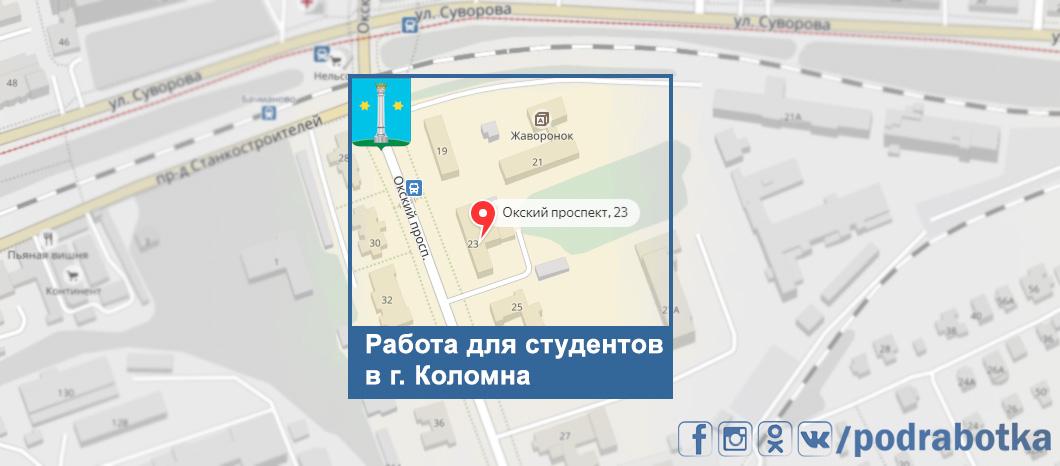 Карта Коломна